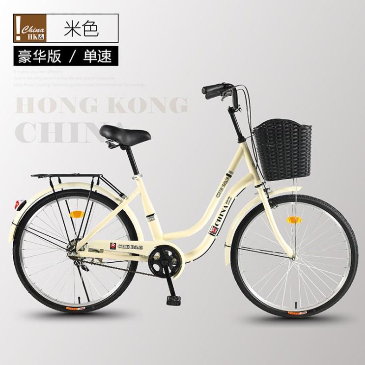 가성비 뛰어난 알루미늄 가벼운 여성용 자전거 24인치 26인치 7단, 디럭스 에디션-베이지 (싱글 스피드) + 26 인치 + 단일 속도 추천합니다