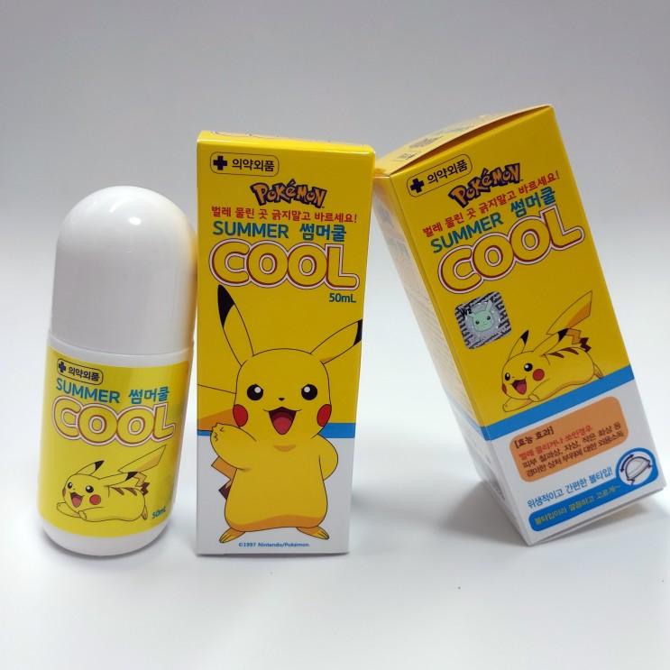새로운 용기타입 포켓몬 피카츄 썸머쿨 어린이 모기물린데 상처소독 물파스 버물리 솔직 사용 후기