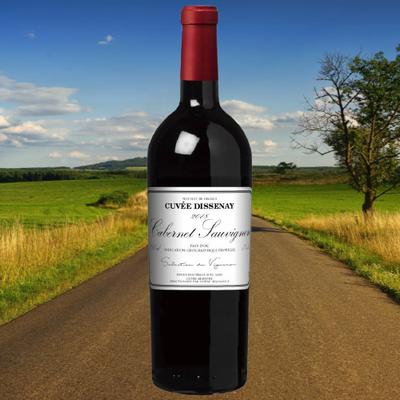재난지원금 추석선물, 와인추천은 역시 뀌베 디즈네 와인!