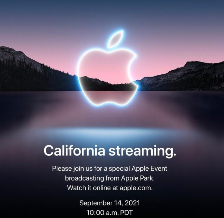 [IOS 소식] 9/15일 아이폰13 및 애플 이벤트 예고!