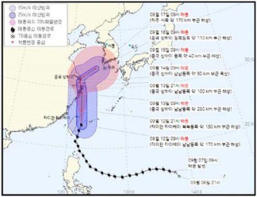 14호 태풍 찬투 한반도 간접영향, 실시간 경로는?