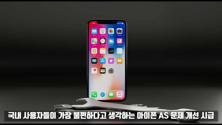 아이폰13 한국 출시일 10월 1일, 한국 1차 출시국 격상 가격은?