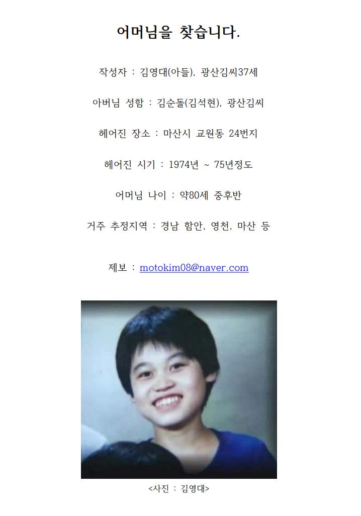 '이른 조문' 이재명 vs '이름 석자' 윤석열 …故조용기 목사 각양각색 조문정치