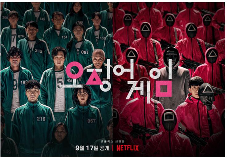 넷플릭스 한국 스릴러 오징어게임  제작사 및 정보들 ( 웹툰 머니게임) 스포 거의 ×