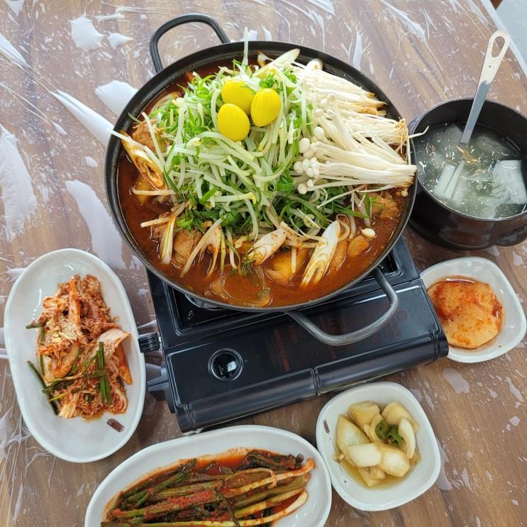 닭도리탕 맛있는 동탄 호수공원 맛집 황금장수촌