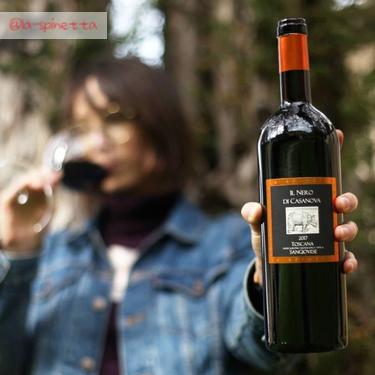 카사노바같은 이탈리아 와인, 라 스피네따