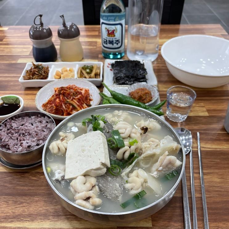 대구 본리동 맛집 / 본리네거리 지리탕에 혼술 편하게 했던 한식집, 보양식으로 추천