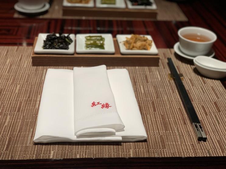 조선호텔 중식당 ::홍연:: 짬뽕&딤섬 맛집