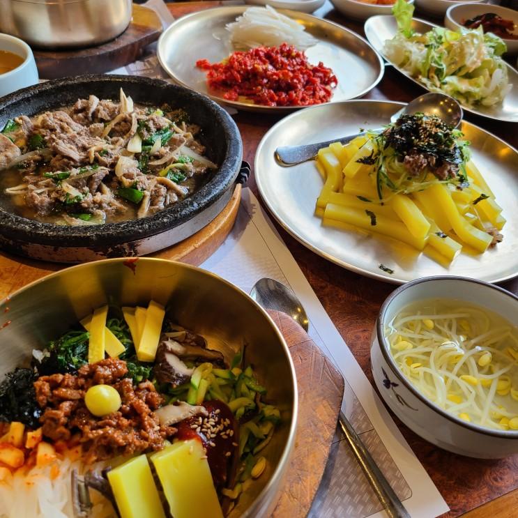 미슐랭 수요미식회 추천 전주비빔밥 맛집 한국집