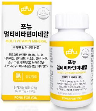 피로회복과 면역력에 도움 첨가물 없는 포뉴 멀티비타민미네랄