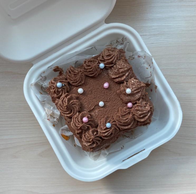 도시락 초코케이크 만들기 #2 초코케이크 시트 만들기 + 완성작
