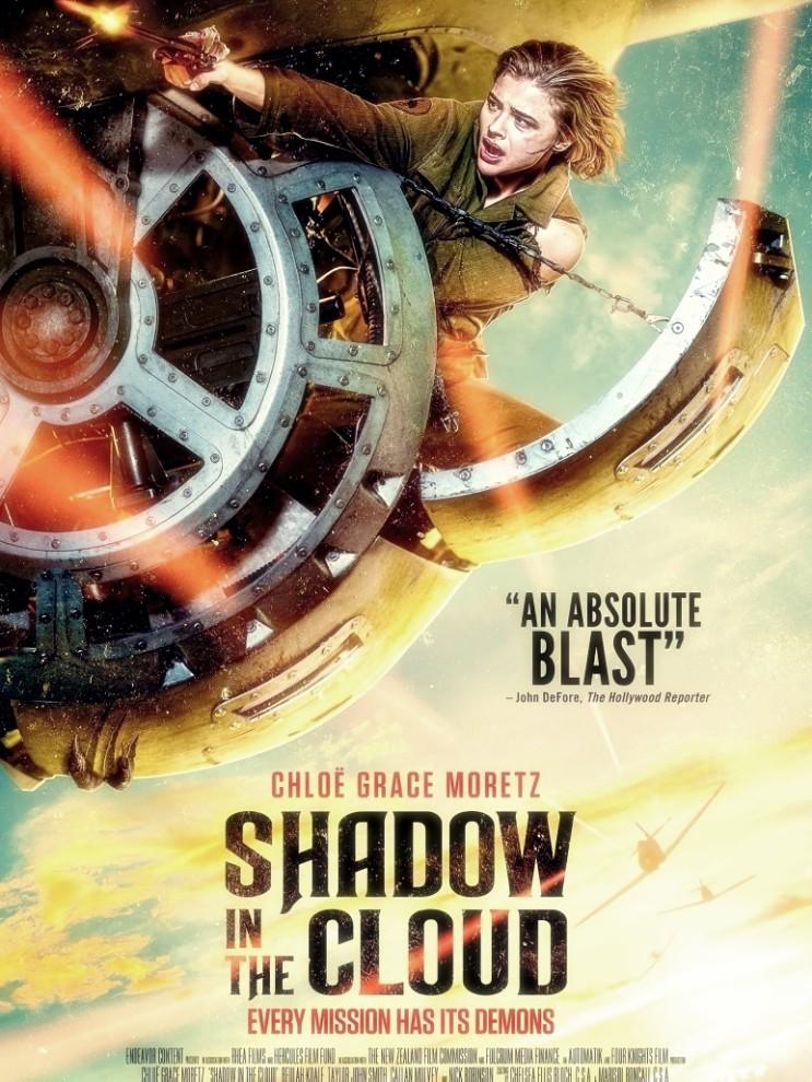 쉐도우 인 더 클라우드(Shadow In The Cloud) : 클로이 모레츠 주연,2020)