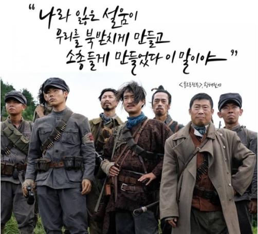 <영화> 봉오동 전투