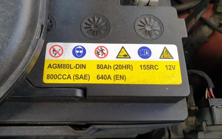 국산차 배터리규격 정리-광고아님