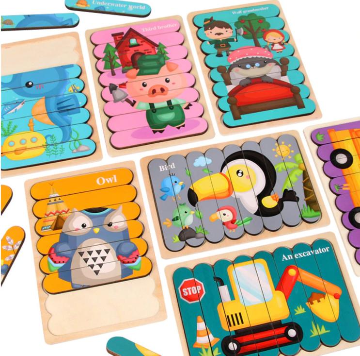 유아 몬테소리 퍼즐 원목장난감
