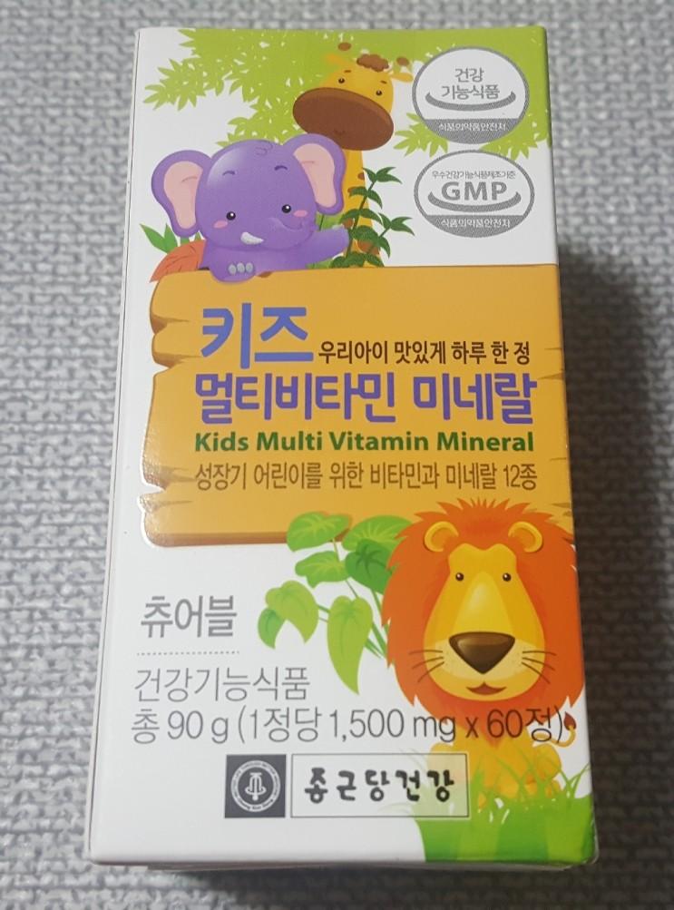 종근당 키즈 멀티비타민, 편식하는 어린이의 건강에 도움을 주어요.