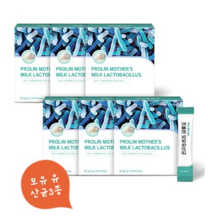 퍼펙토프롤린모유유산균 아침기상후 섭취하는 공복 유산균!