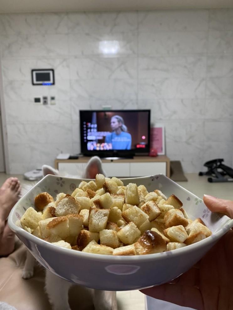 [간식만들기] 식빵 러크스 / 식빵 팝콘 / 간식 / 야식 추천