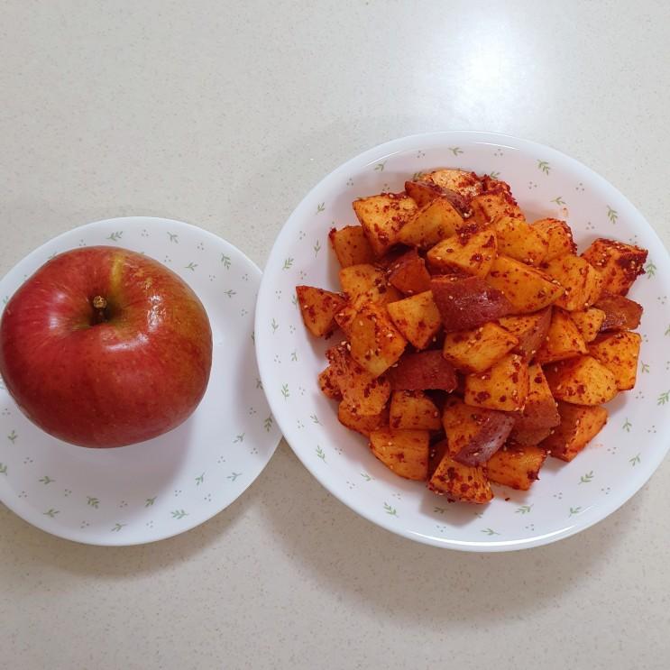 흠집 사과 깍두기 만드는 법