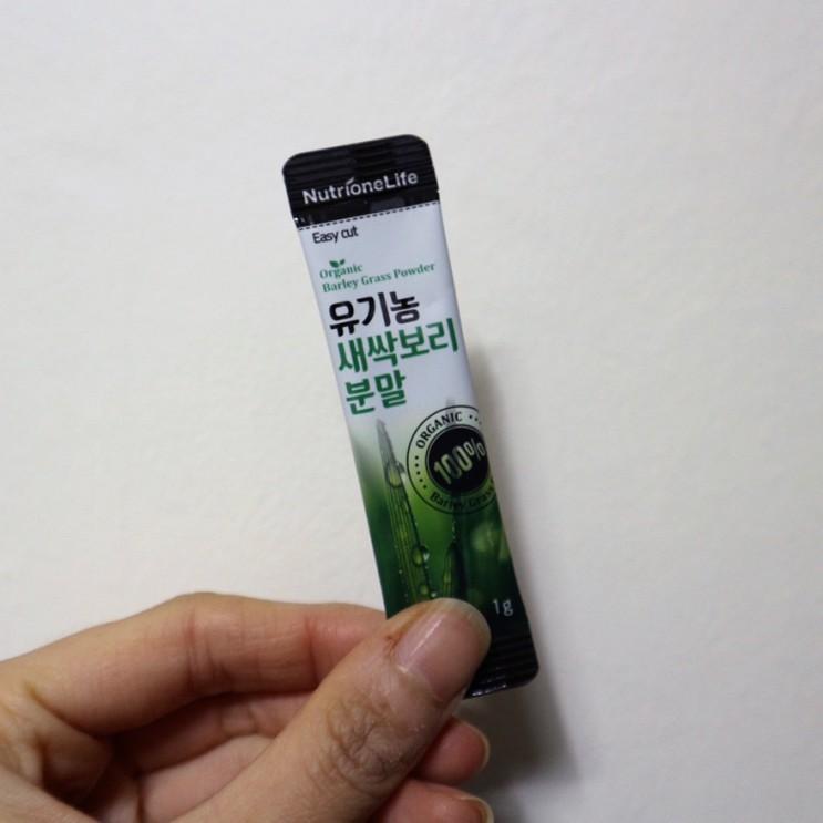 뉴트리원 유기농 새싹보리 분말, 개별 스틱 포장으로 간편하게 관리해요!