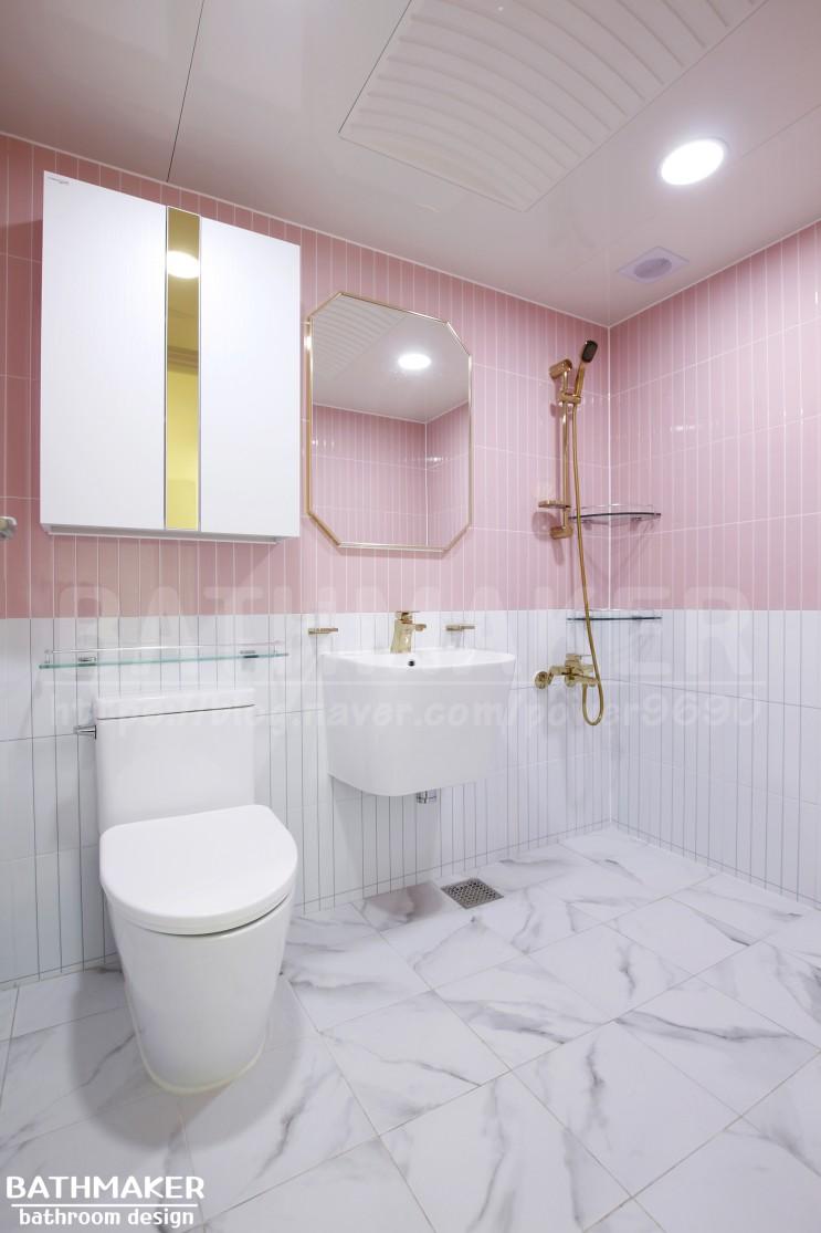 골드핑크욕실 - 신성2차 예쁜욕실 리모델링, 비앙코욕실