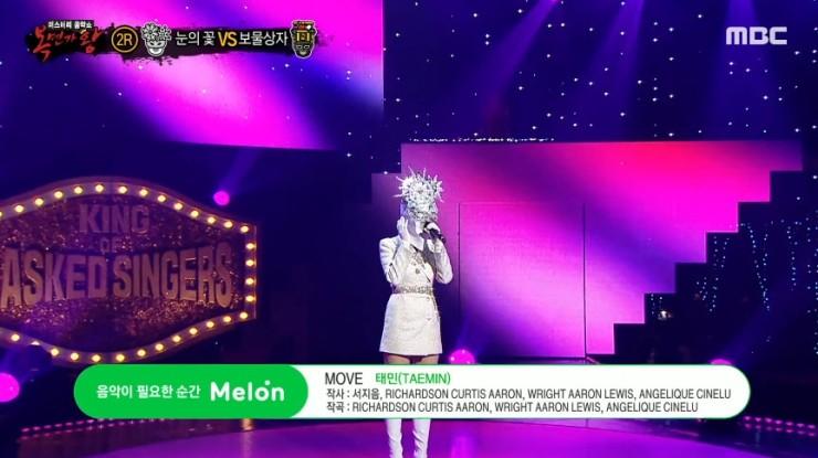 [복면가왕] 눈의꽃 - MOVE [노래가사, 듣기, Live]