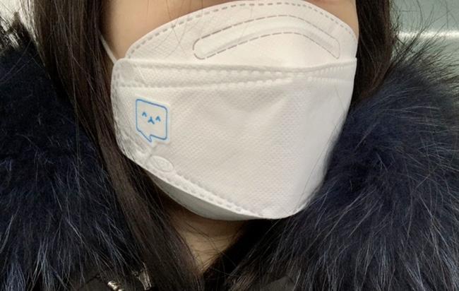 냄새나고 답답한 마스크를 위한 [아로마 말풍선 패치] 코로나 필수 아이템