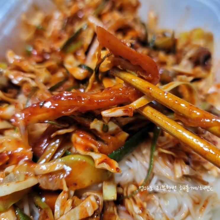 배달맛집 고르는 팁:골벵이소면과 마늘치킨의 만남