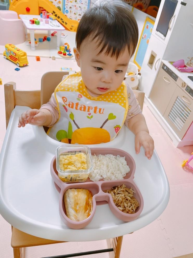 [자기주도이유식] 위마잇비타이니 유아흡착식판 유아식판 으로 추천하는이유