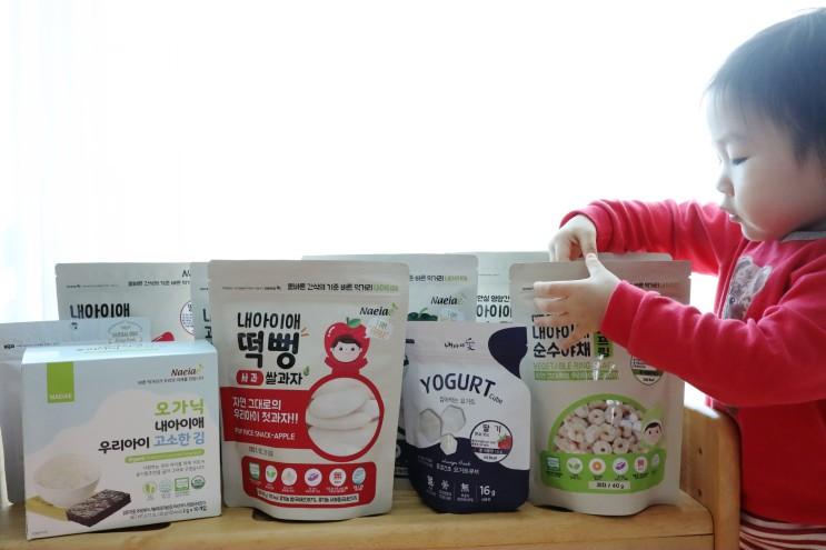 아기과자추천 내아이애 유기농쌀과자 떡뻥