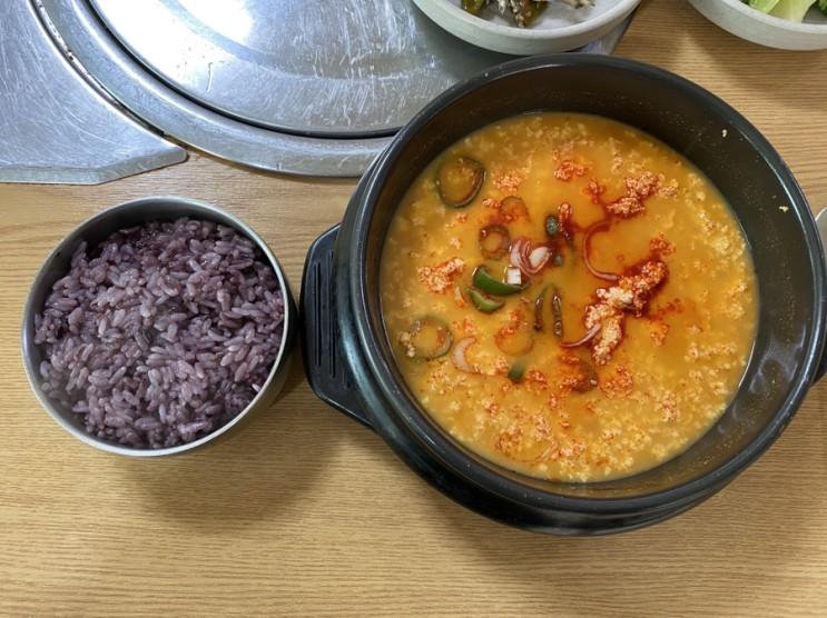 강화도 해명산 근처 맛집 해명산 두부촌