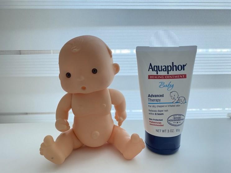 둘째 맘이 선택한 아기 침독크림 역시 아쿠아퍼
