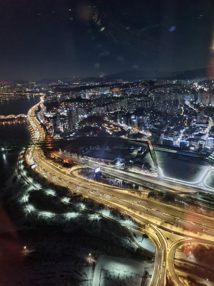 63빌딩 워킹온더클라우드, 59층 야경타임:기념일레스토랑