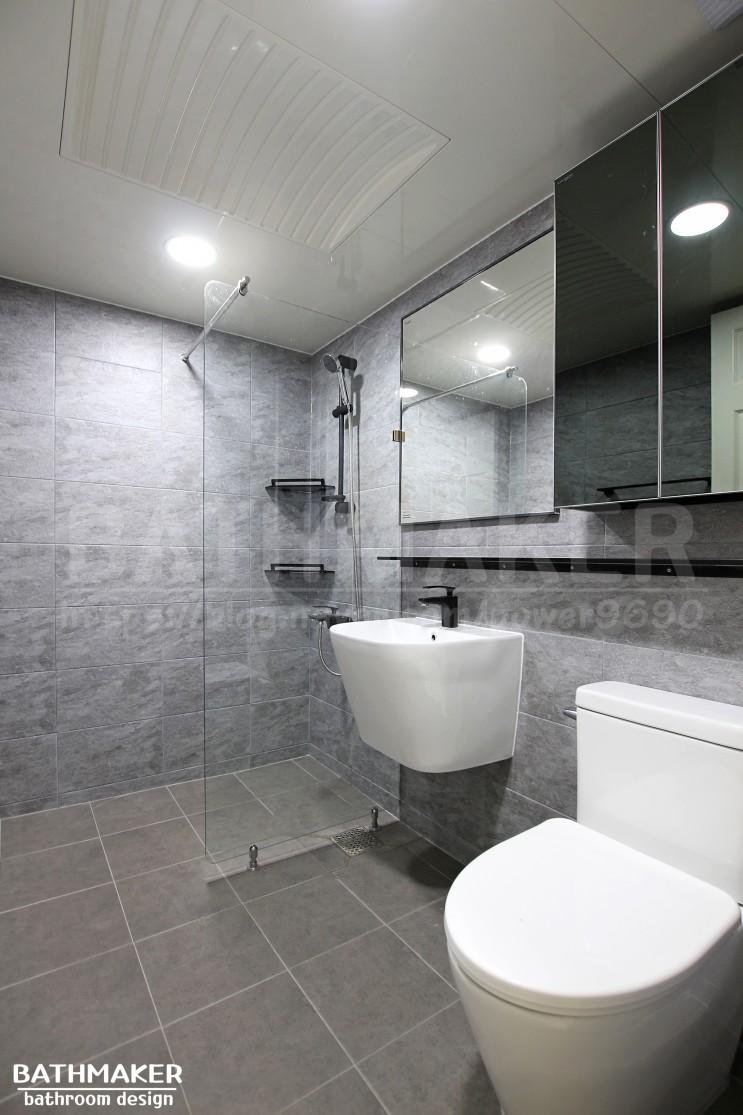 휘경동양아파트 - 진그레이 동대문구 망우동 욕실 리모델링, 욕실파티션, 욕실인조대리석