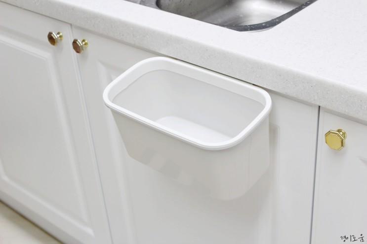 싱크대 휴지통 걸이식 장단점 수납 주방정리 살림템