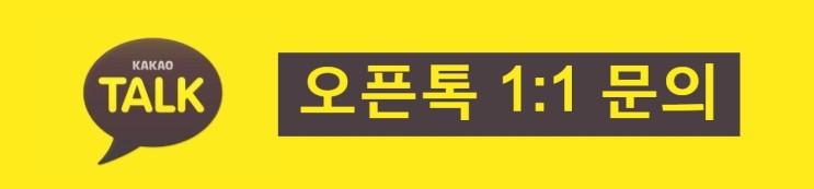 02/03 해외선물 중국증시 마감시황