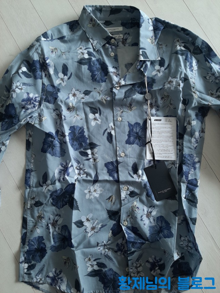 Paolo Pecora Floral Shirt