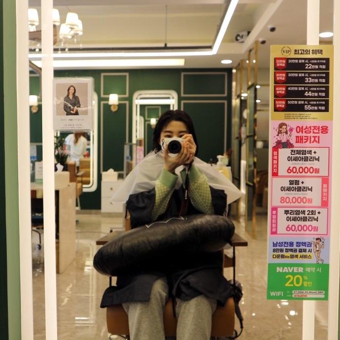 [수유역 미용실] 더본헤어 수유역점에서 클리닉 받은 후기 (by 디자이너 이안)