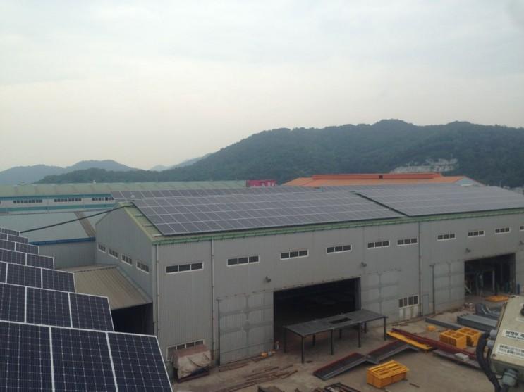 공장 지붕 태양광 제안서 작성을 위해 알아야 할 사항