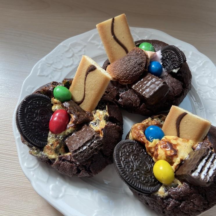 [발렌타인데이 선물] 초코 스모어 쿠키 만들기(유튜브 데일리주 홈베이킹 참고)