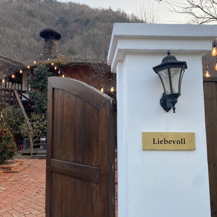 [성주카페] 대구 근교 애견 동반 분위기 이쁜 카페 리베볼 Liebevoll