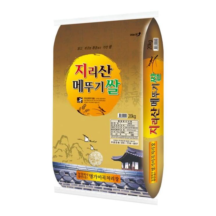[할인정보] 명가 지리산 메뚜기쌀 백미 64,900 원