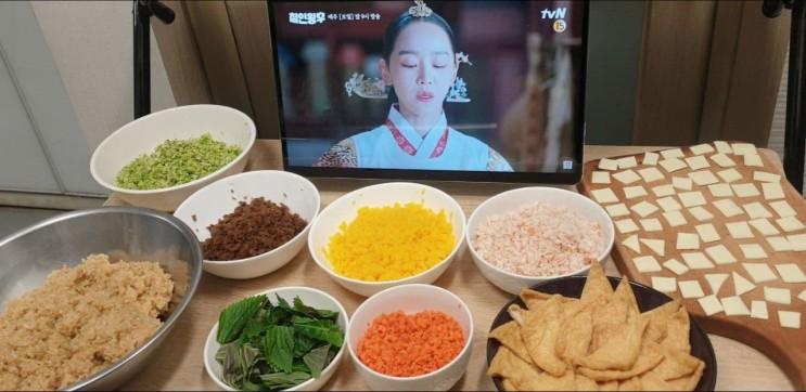 [빛과진리교회] 철인왕후 따라 오조오억번 다져 만든 유부초밥 as 고린도후서 훈련