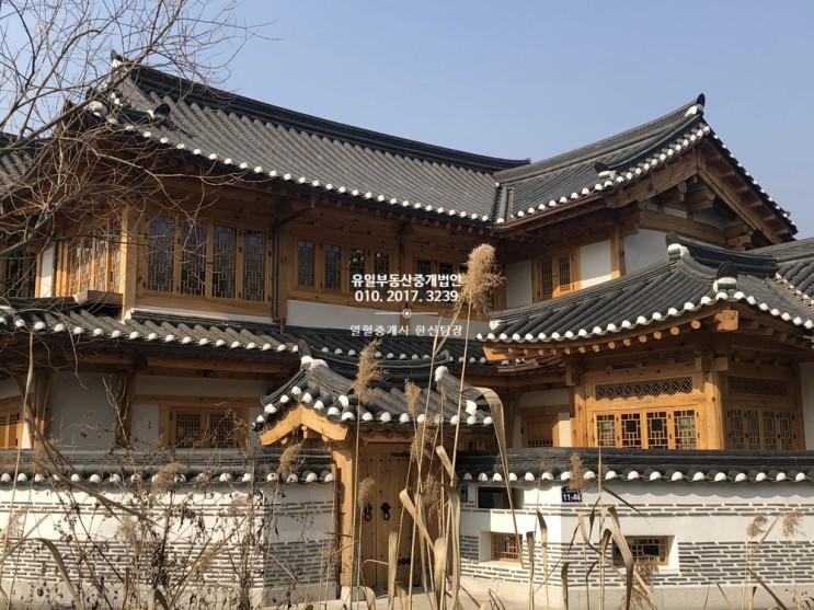 서울 가족나들이 하기 좋은 은평한옥마을