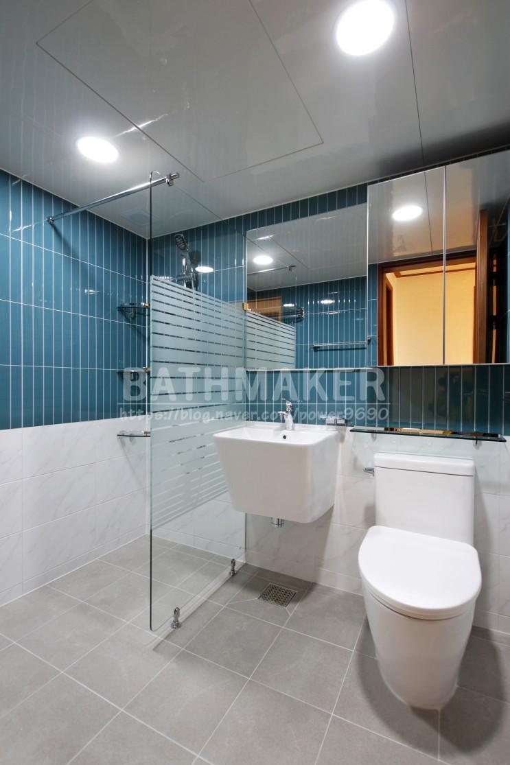 남양주 부영아파트 3단지 쨍한그린색감타일을 사용한 욕실공사후기