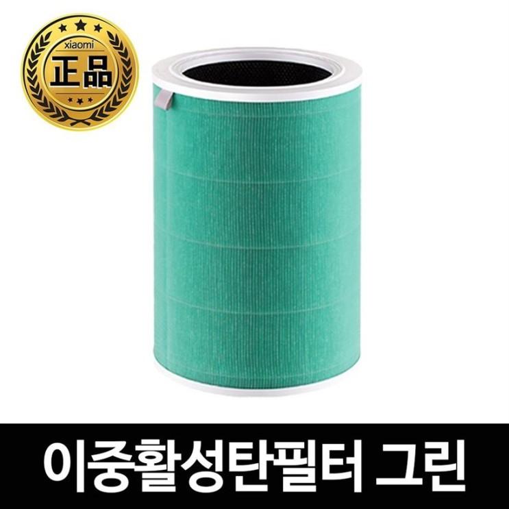 [대박할인] 국내당일발송 샤오미 공기청정기 필터 정품 미에어 1 2 2S 프로 2019년 신형 100,000 원♥ ❤
