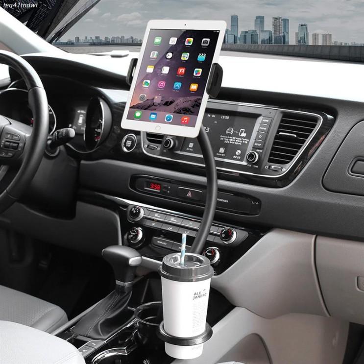 [할인추천] 제노믹스 컵홀더 자바라 테블릿PC/스마트폰 거치대 XKG-CP2000 38,000 원! ♥