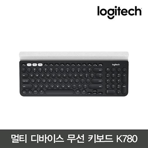 [특가상품] 로지텍 K780 무선 블루투스 키보드 59,900 원✌︎ ♡