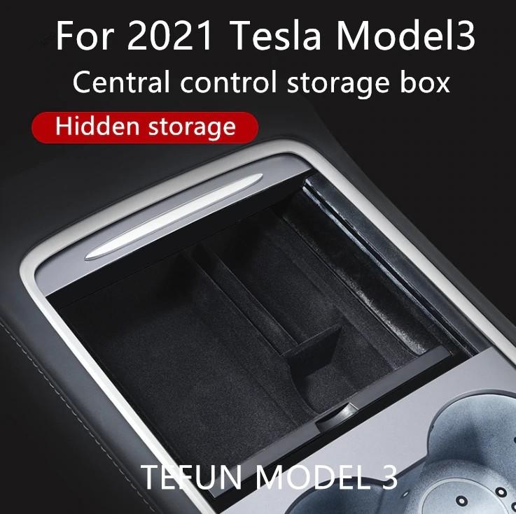 2021 테슬라 모델3 센터콘솔 보관함 박스 - 알리 직구