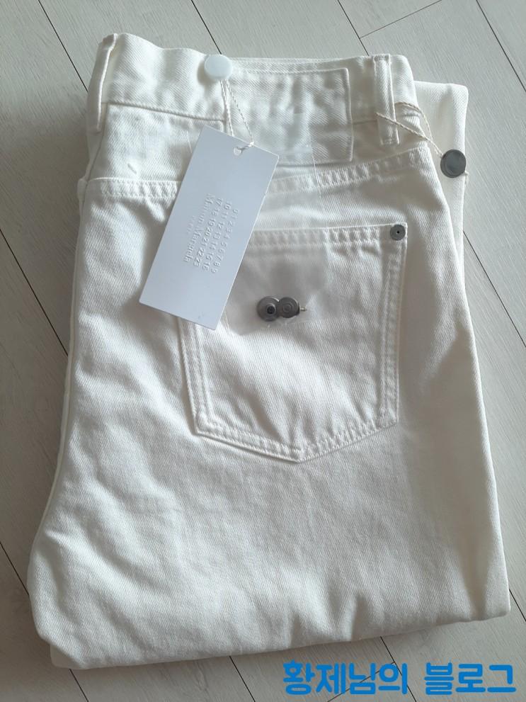 메종 마르지엘라 크림 진 Maison Margiela Cream Jeans